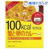 マイサイズ 蟹と卵のカレー(120g)