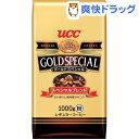 ゴールドスペシャル スペシャルブレンドAP(1kg)【ゴールドスペシャル】