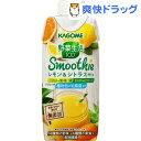 カゴメ 野菜生活100 スムージー レモン&シトラスミックス...