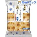 こんがり仕立ての丸せんべい 塩(8枚入)[お菓子 おやつ]