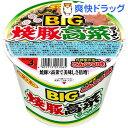 サンポー BIG焼豚高菜ラーメン(1コ入)