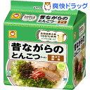 【訳あり】マルちゃん 昔ながらのとんこつラーメン(5食入)