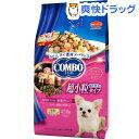 コンボ 超小型犬用 角切りささみ 野菜ブレンド(84g 5袋入)【コンボ(COMBO)】