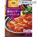 デルモンテ トマットリア 特製チーズソース仕上げる 豚肉のソテー トマトソース(123g)【デルモンテ】