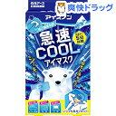 アイスノン 急速COOLアイマスク(3コ入)【アイスノン】...