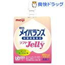 介護食/区分4 メイバランス ソフトゼリー ピーチヨーグルト味(150mL)【メイバランス】