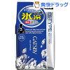 ギャツビー アイスデオドラント ボディペーパー 徳用 アイスシトラス(30枚入)