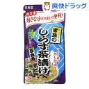 【訳あり】家族のしらす茶漬け 大袋(38g)