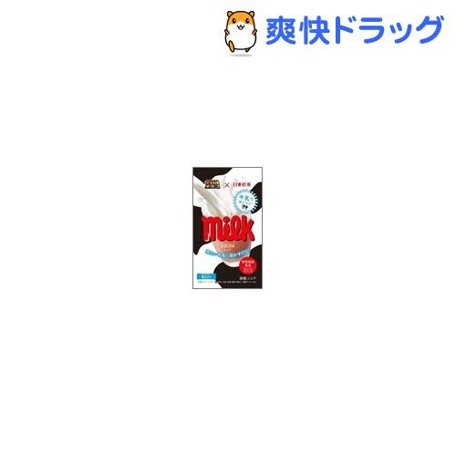 【訳あり】日東紅茶 チロルチョコ*日東紅茶 牛乳...の商品画像