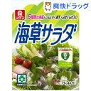乾燥海草サラダ(1袋入)