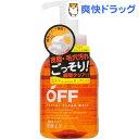 柑橘王子 フェイシャルクリアホイップN(360mL)【柑橘王子】[洗顔 男性]