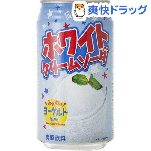 富永食品 ホワイトクリームソーダ(350mL*24本入)[クリームソーダ 炭酸飲料]...:soukai:10255226