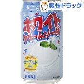 富永食品 ホワイトクリームソーダ(350mL*24本入)[クリームソーダ 炭酸飲料]
