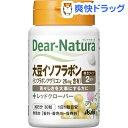 ディアナチュラ 大豆イソフラボン with レッドクローバー(30粒)【Dear-Natura(ディアナチュラ)】[大豆イソフラボン]