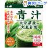 アサヒ 青汁(3g*30袋入)