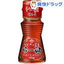 かどや 辣油(45g)