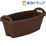 リサイクルプランターハンディ 500 樽型 リサイクルブラウン(1コ入)【HLSDU】 /