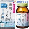オリヒロ 素肌うるおいヒアルロン酸(240粒)