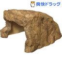 ハープクラフト ロックシェルターSP XL(1コ入)【ハープクラフト】