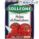 ソル・レオーネ ダイストマト(390g)【ソル・レオーネ(SOLLEONE)】