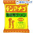 チンアナゴラーメン みそ味(92g)