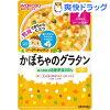 和光堂 グーグーキッチン かぼちゃのグラタン 7ヵ月〜(80g)