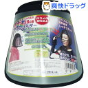 UVカット・ワイド クリアサンバイザー(1コ入)