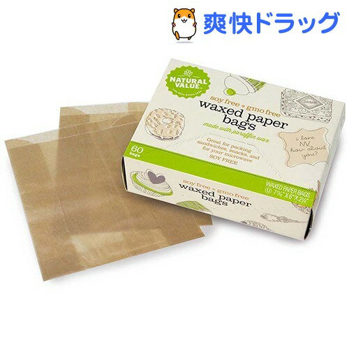 ナチュラルバリュー ワックスペーパーバッグ(60枚入)[キッチン用品]...:soukai:10103503