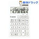 キヤノン 電卓 SI-12T(1台)