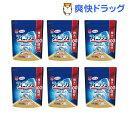 フィニッシュ パワー キューブ L タブレット 食器洗い機専用洗剤(100個入*6袋セット)【フィニッシュ(食器洗い機用洗剤)】