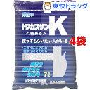 猫砂 おから トフカスサンドK(7L*4コセット)【トフカスサンド】[猫砂 ねこ砂 ネコ砂 おから]