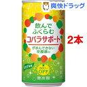コバラサポート ゆず風味(185mL*60本セット)【コバラサポート】【送料無料】