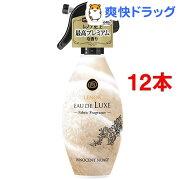 レノアオードリュクスミスト 消臭スプレー イノセントニュアジュの香り 本体(280mL*12コセット)【レノア オードリュクス】【送料無料】