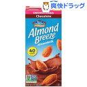 【訳あり】ブルーダイヤモンド アーモンドブリーズ チョコレート 砂糖不使用(946mL*12本入)【ブルーダイヤモンド】