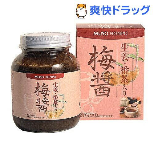 ムソー食品工業 生姜・番茶入り梅醤(250g)[健康茶 お茶]...:soukai:10182978