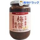 【訳あり】ムソー食品工業 生姜・番茶入り 梅醤(350g)【無双本舗】