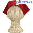 カーブが綺麗に出る三角巾 子供用 赤(1枚入)[三角巾]