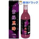 紫蘇(しそ)黒酢(720mL)[黒酢]