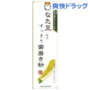 なた豆すっきり歯磨き粉(140g)【なた豆すっきり】