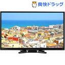 32型 地上デジタル液晶テレビ(1台)【オリオン(ORION)】【送料無料】