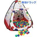 キッズボールハウス WJ-546(1コ入)[おもちゃ]【送料無料】