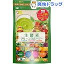 からだのレシピ 生酵素グリーンスムージー(200g)【からだのレシピ】【送料無料】