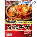 クックドゥ コリア! 豆腐チゲ用(180g)【クックドゥ(Cook Do)】