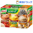 クノール カップスープ 野菜バラエティ(20袋入)【クノ