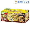 クノール バラエティボックス(20食入)【クノール】