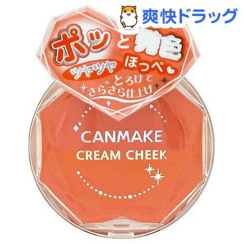 キャンメイク(CANMAKE) クリームチーク 05 スウィートアプリコット(1コ入)【キャンメイク(CANMAKE)】[チークメイク]【RCP】