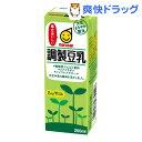 マルサン 調製豆乳(200mL*12本入)