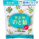黄金糖のど飴(54g)