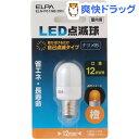 エルパ LEDナツメ点滅球 E12 オレンジ ELN-F01NB(OR)(1コ入)【エルパ(ELPA)】