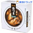 K&K 缶つまプレミアム 広島かき 燻製油漬け(60g)【K&K 缶つま】[缶つまプレミアム おつまみ お花見グッズ]